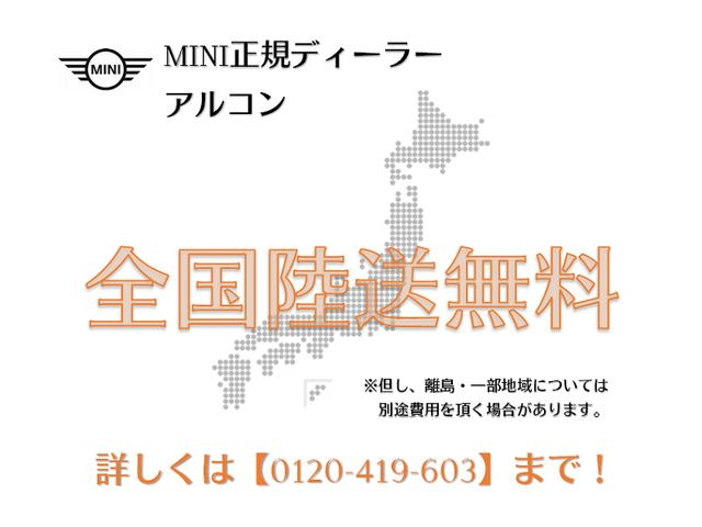 「MINI」「MINI」「オープンカー」「島根県」の中古車2