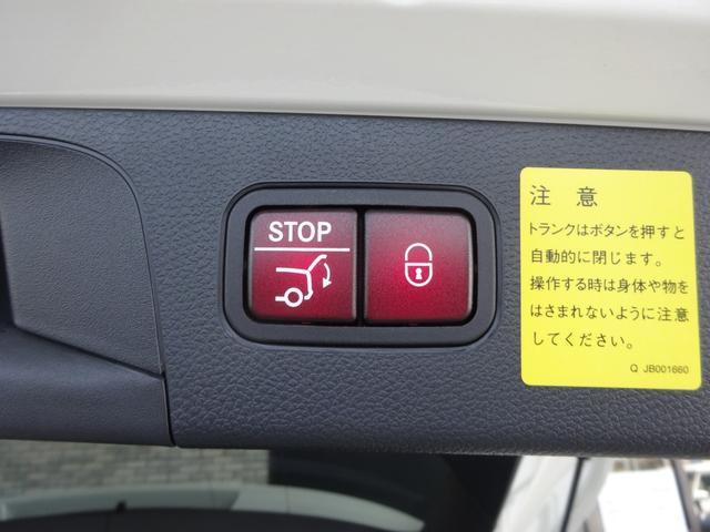 テールゲートはワンタッチ操作で自動的に開閉ができます。