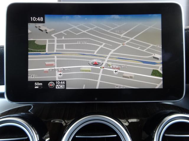 8.4インチの見やすく使いやすいナビゲーションです。Bluetooth接続機能でハンズフリー通話の可能です。