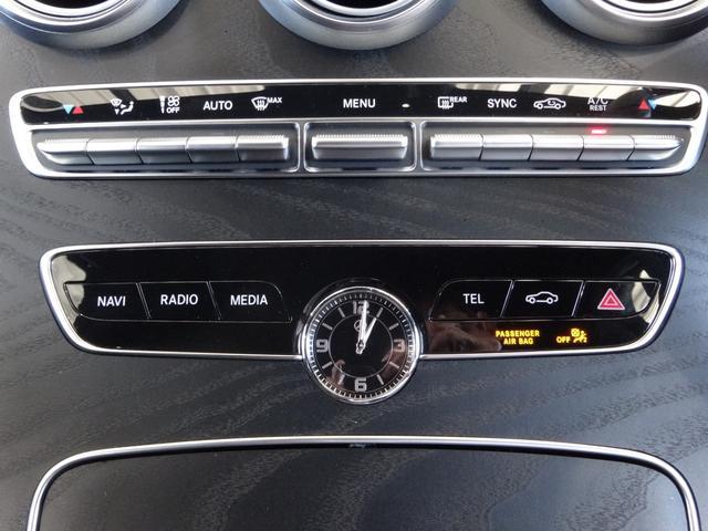 C220d ステーションワゴン アバンギャルド認定中古車(15枚目)