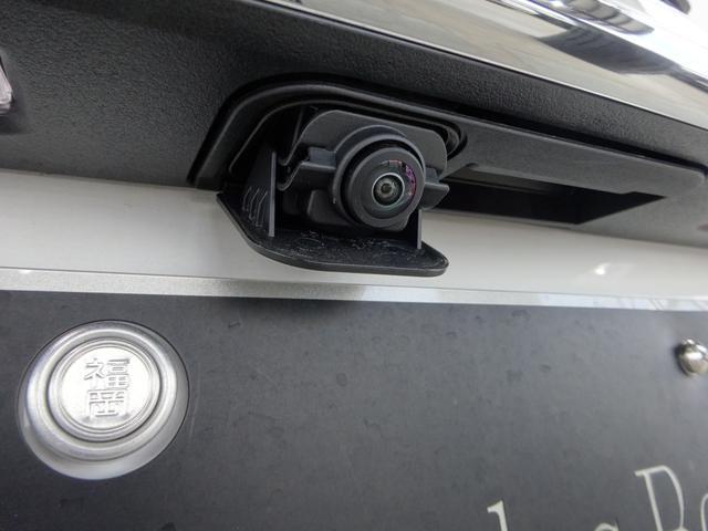 E220d ステーションワゴン アバンギャルド(19枚目)