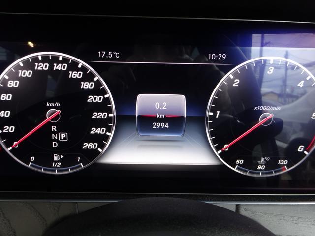 E220d ステーションワゴン アバンギャルド(20枚目)