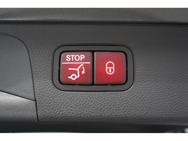 GLC300 4マチック パノラミックスライディングルーフ シートベンチレーター リラクゼーション機能付き(22枚目)