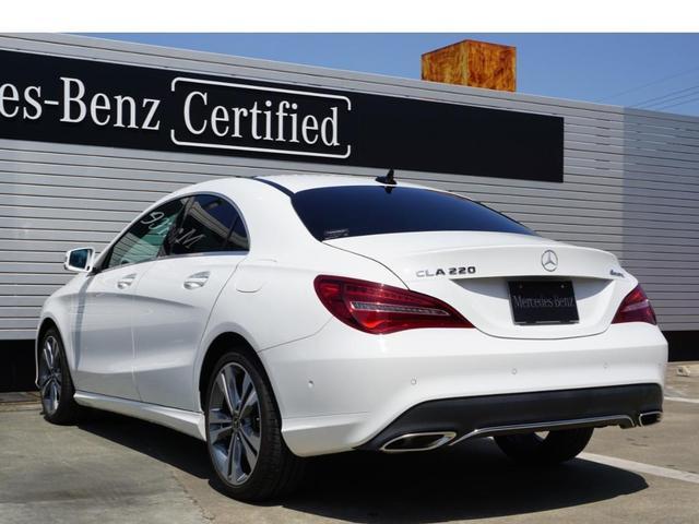 CLA220 4マチック 認定中古車保証2年 パノラミックスライディングルーフ(4枚目)