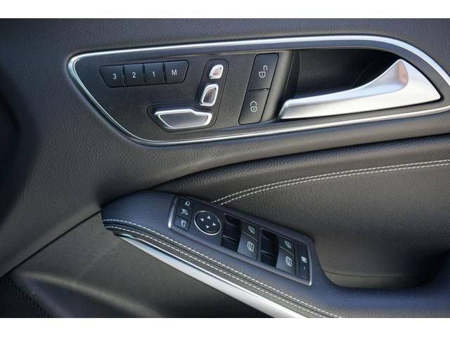 CLA220 4マチック 認定中古車保証2年 パノラミックスライディングルーフ(21枚目)
