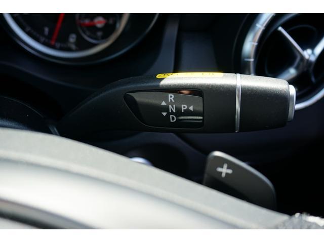 CLA220 4マチック 認定中古車保証2年 パノラミックスライディングルーフ(27枚目)