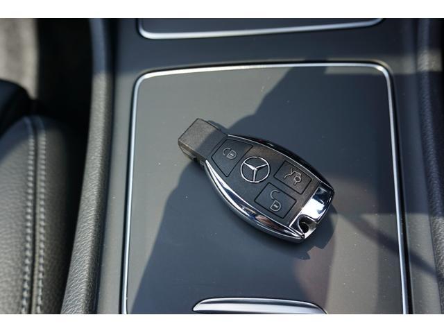CLA220 4マチック 認定中古車保証2年 パノラミックスライディングルーフ(39枚目)