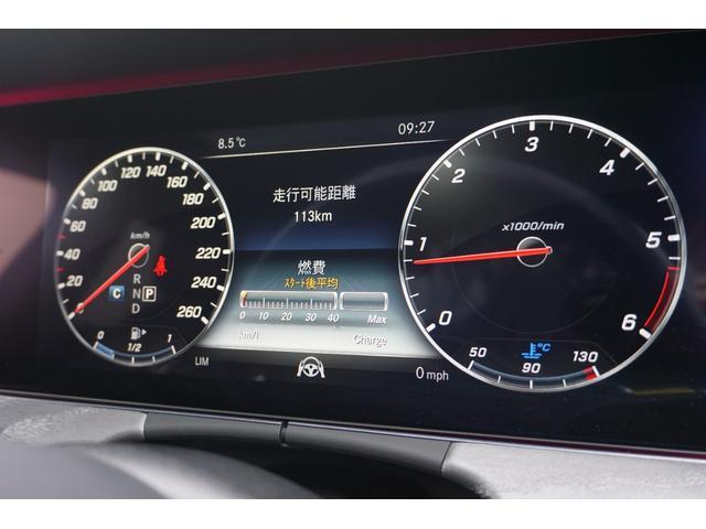 CLS220d スポーツ エクスクルーシブパッケージ 認定中古車保証2年付き 1オーナー ガラススライディングルーフ 本革シートタイヤ4本交換(17枚目)