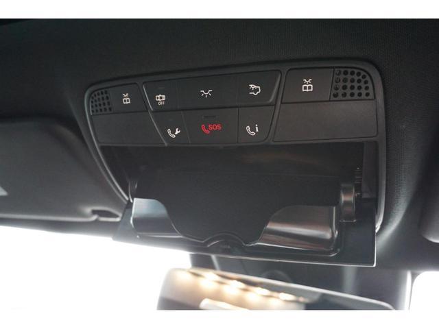 CLS220d スポーツ エクスクルーシブパッケージ 認定中古車保証2年付き 1オーナー ガラススライディングルーフ 本革シートタイヤ4本交換(21枚目)