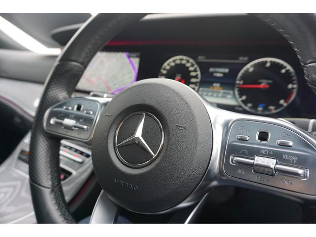 CLS220d スポーツ エクスクルーシブパッケージ 認定中古車保証2年付き 1オーナー ガラススライディングルーフ 本革シートタイヤ4本交換(23枚目)