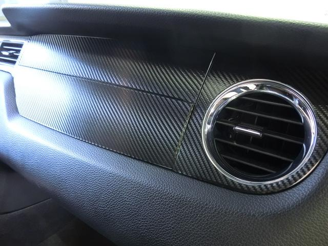 V8 GTクーペ グラスルーフ ザ ブラック 35台限定車(46枚目)
