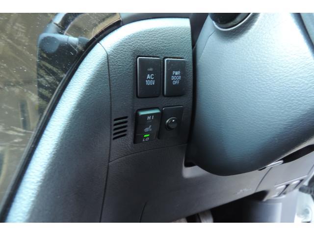 トヨタ ヴェルファイア 2.4Z Gエディション 黒革 後席モニター