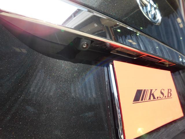 トヨタ ハイエースバン スーパーGL ダークプライム ロングボディ ミドルルーフ