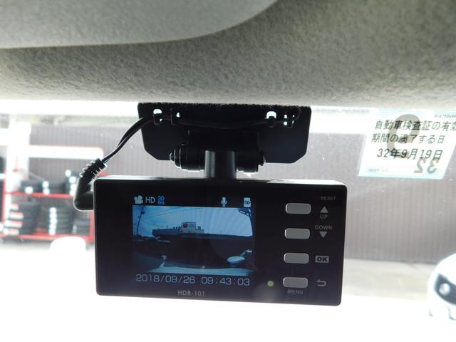 カラーパッケージ 4WD ナビTV オーバーフェンダー(12枚目)