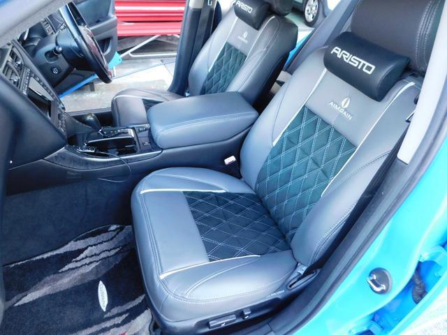 V300ベルテックスエディション 車高調 フルエアロ(19枚目)