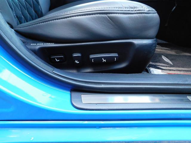 V300ベルテックスエディション 車高調 フルエアロ(20枚目)