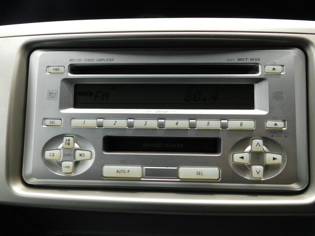 2.0 S CD/MD 革調シートカバー(9枚目)