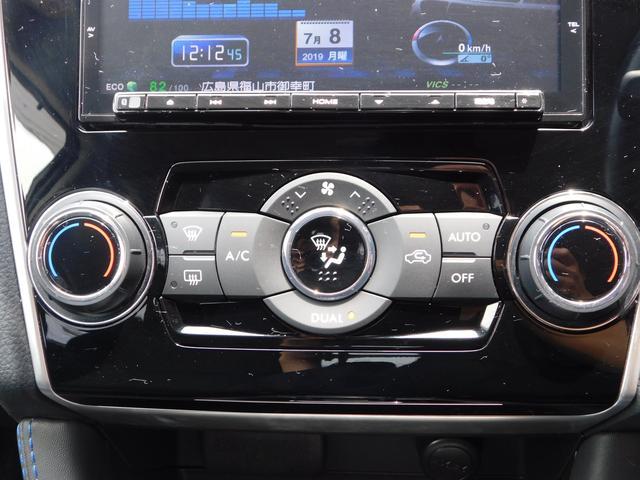1.6GT-Sアイサイト 4WD ナビ バックカメラ ETC(12枚目)