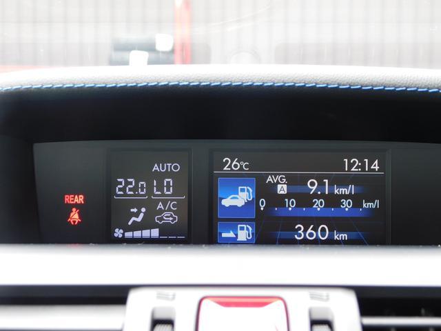 1.6GT-Sアイサイト 4WD ナビ バックカメラ ETC(13枚目)