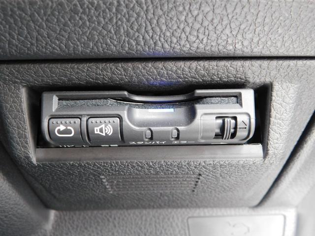 1.6GT-Sアイサイト 4WD ナビ バックカメラ ETC(16枚目)