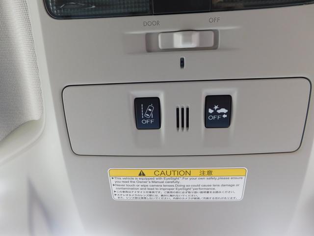 1.6GT-Sアイサイト 4WD ナビ バックカメラ ETC(19枚目)