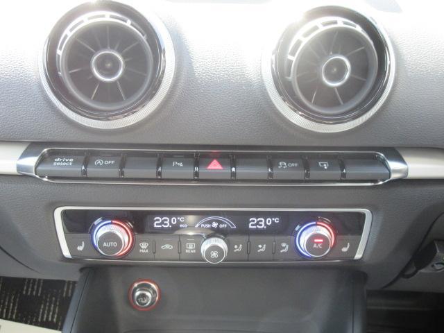 アウディ アウディ S3 スポーツバック