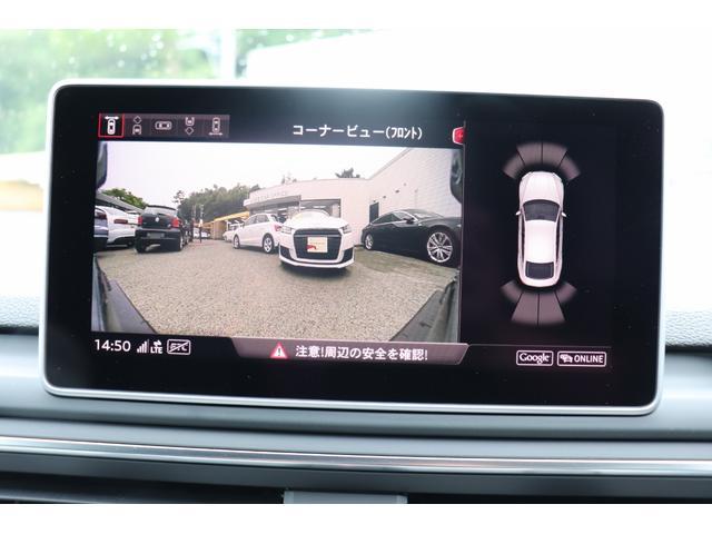 「アウディ」「アウディ A5スポーツバック」「セダン」「福岡県」の中古車16