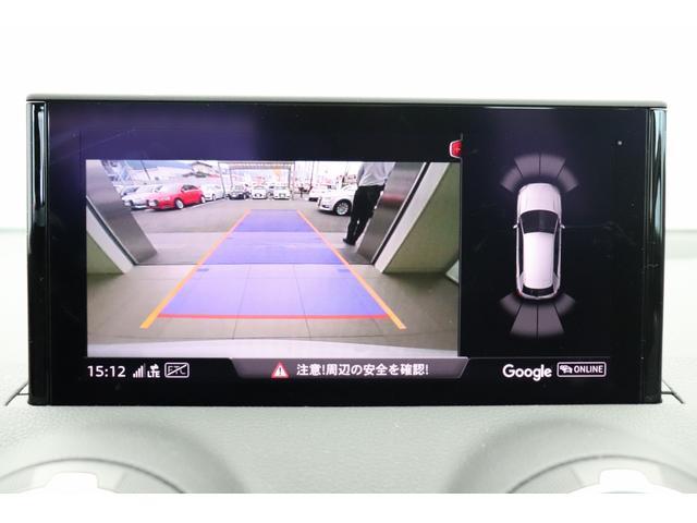 「アウディ」「アウディ Q2」「SUV・クロカン」「福岡県」の中古車16