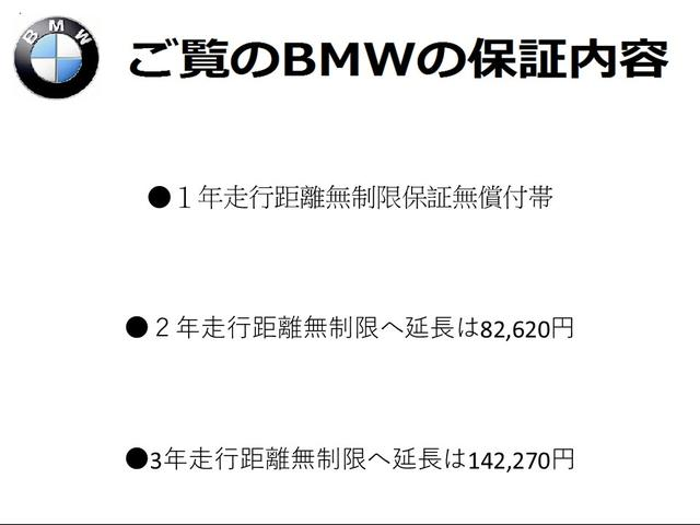 320dツーリング ラグジュアリー 黒レザー ナビ Bカメラ(6枚目)