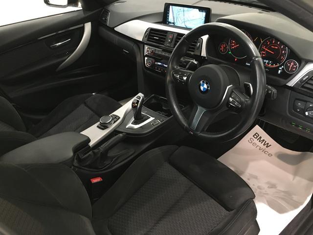 BMW BMW 320iツーリング Mスポーツ ワンオーナー 禁煙 後期型