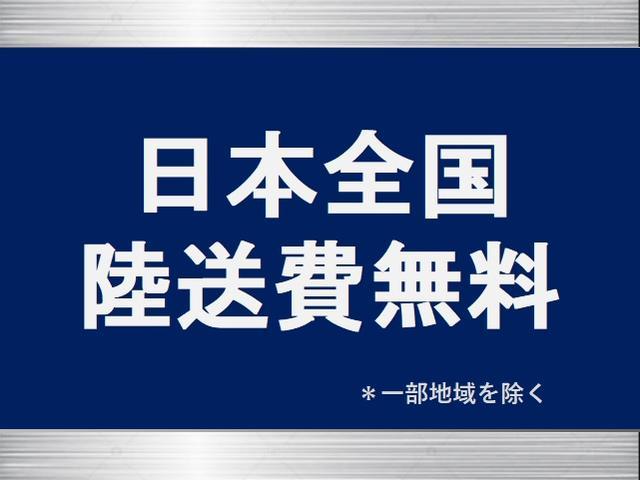 Mスポーツ(3枚目)
