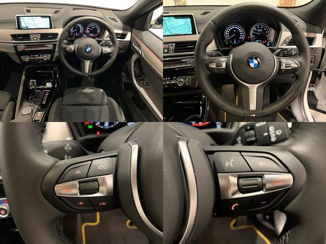 sDrive 18i MスポーツX 弊社試乗車 禁煙 LED(15枚目)