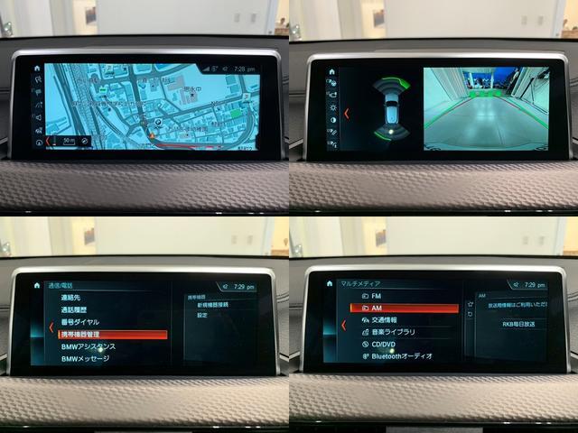sDrive 18i MスポーツX 弊社試乗車 禁煙 LED(16枚目)