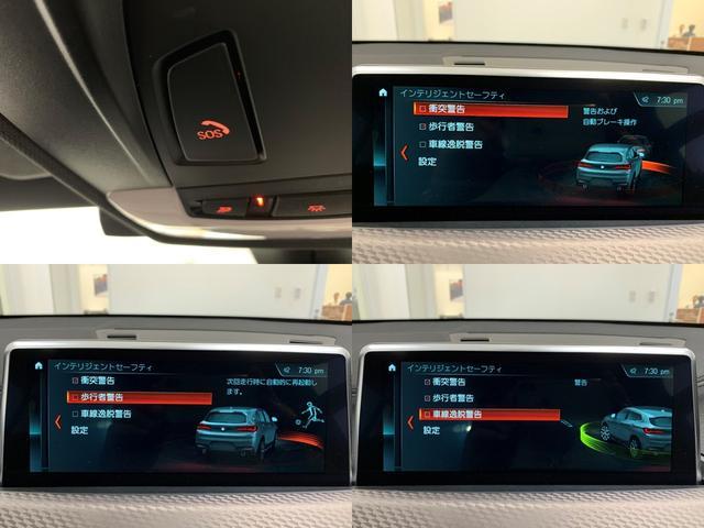 sDrive 18i MスポーツX 弊社試乗車 禁煙 LED(17枚目)