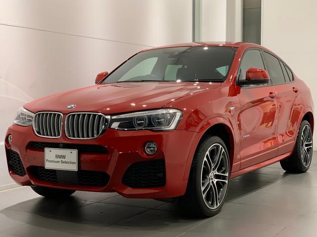 「BMW」「BMW X4」「SUV・クロカン」「福岡県」の中古車6