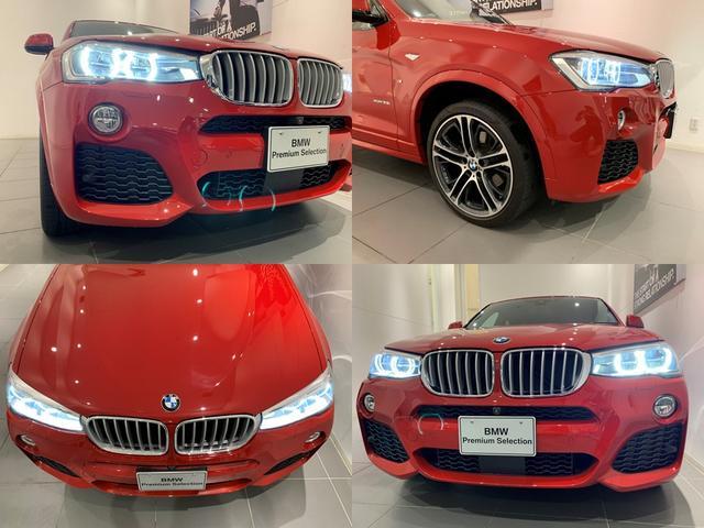 「BMW」「BMW X4」「SUV・クロカン」「福岡県」の中古車8