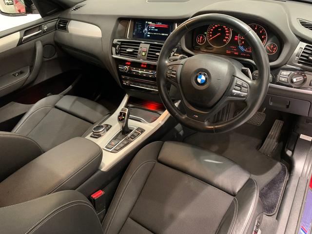 「BMW」「BMW X4」「SUV・クロカン」「福岡県」の中古車11