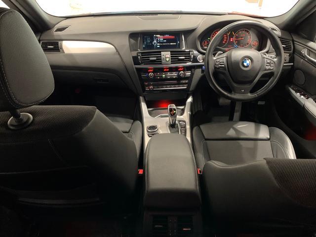 「BMW」「BMW X4」「SUV・クロカン」「福岡県」の中古車12