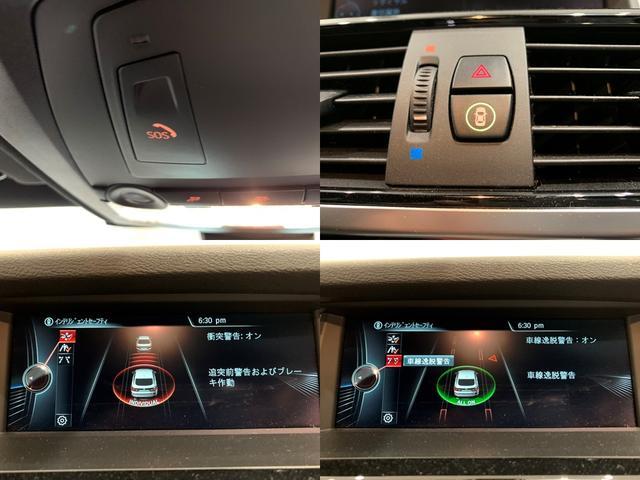 「BMW」「BMW X4」「SUV・クロカン」「福岡県」の中古車16