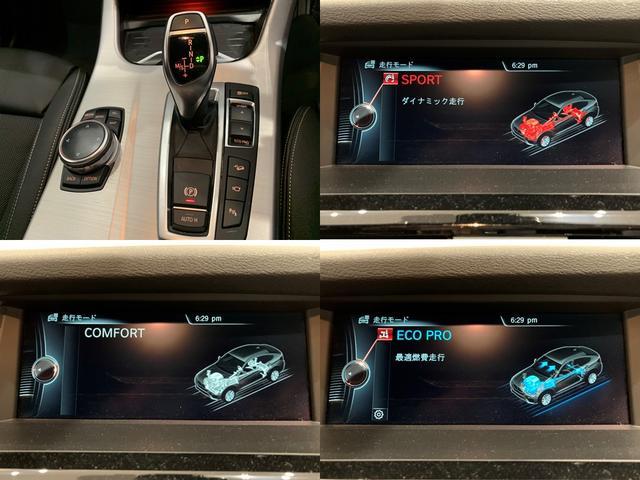 「BMW」「BMW X4」「SUV・クロカン」「福岡県」の中古車17