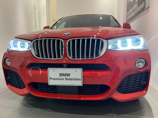 「BMW」「BMW X4」「SUV・クロカン」「福岡県」の中古車29