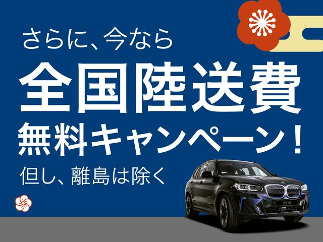 お問合せ、ご来店の際は『BPS(BMWプレミアムセレクション)担当者を…』とおっしゃっていただければお取次ぎがスムーズです(メカニック、新車併設店の為)◆無料電話⇒0800-806-8916◆