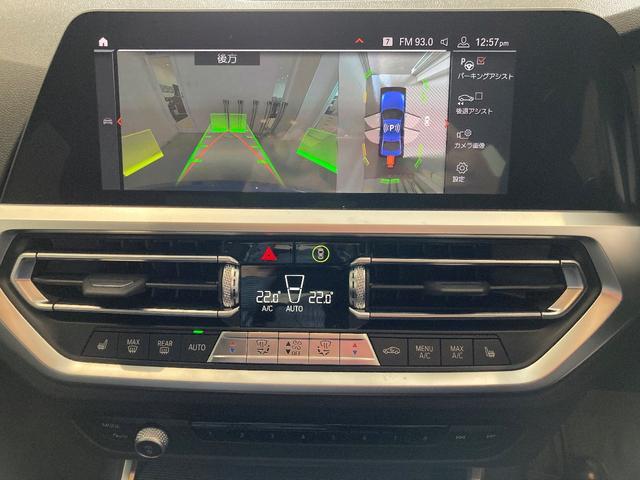 320d xDrive Mスポーツ(13枚目)