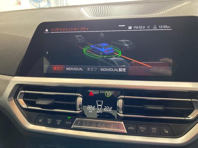 320d xDrive Mスポーツ(14枚目)