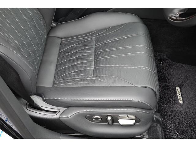 LS500h エグゼクティブ 4WD ワンオーナー 禁煙車 マークレビンソン リヤ―エンターテイメントS(13枚目)