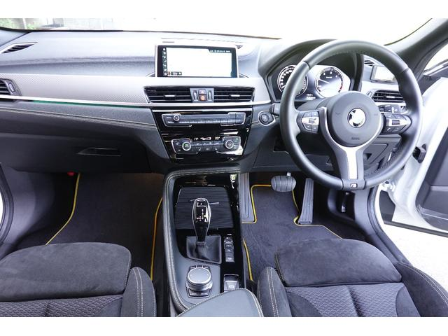 xDrive 18d MスポーツX ディーゼルターボ 禁煙車(10枚目)
