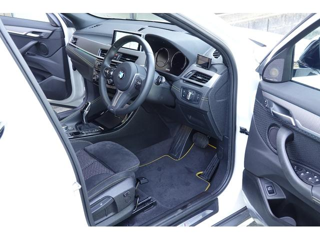 xDrive 18d MスポーツX ディーゼルターボ 禁煙車(11枚目)