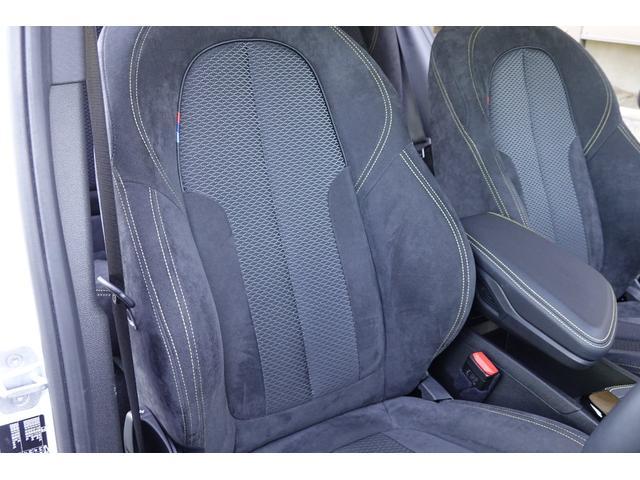 xDrive 18d MスポーツX ディーゼルターボ 禁煙車(13枚目)