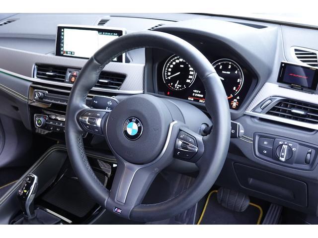xDrive 18d MスポーツX ディーゼルターボ 禁煙車(14枚目)