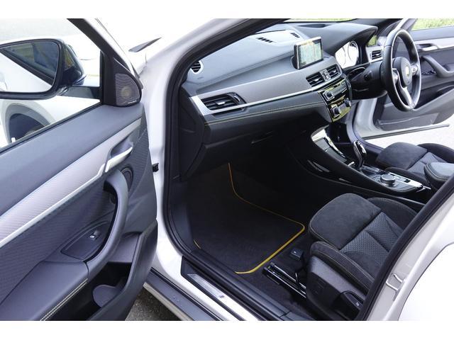 xDrive 18d MスポーツX ディーゼルターボ 禁煙車(17枚目)